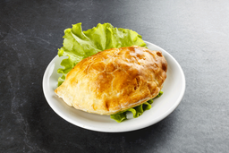 Empanada Pollo al Curry