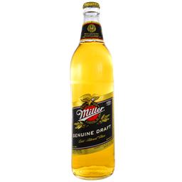 Miller 710 ml
