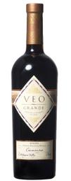 VEO Cabernet Sauvignon 750 ml